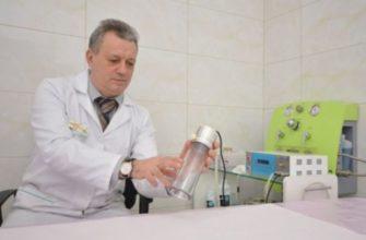 ЛОД терапия в урологии фото